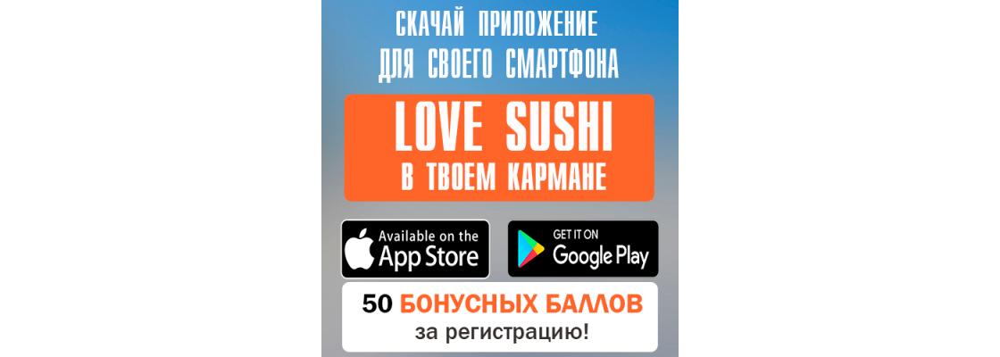 Доступно приложение для Android и IOS.