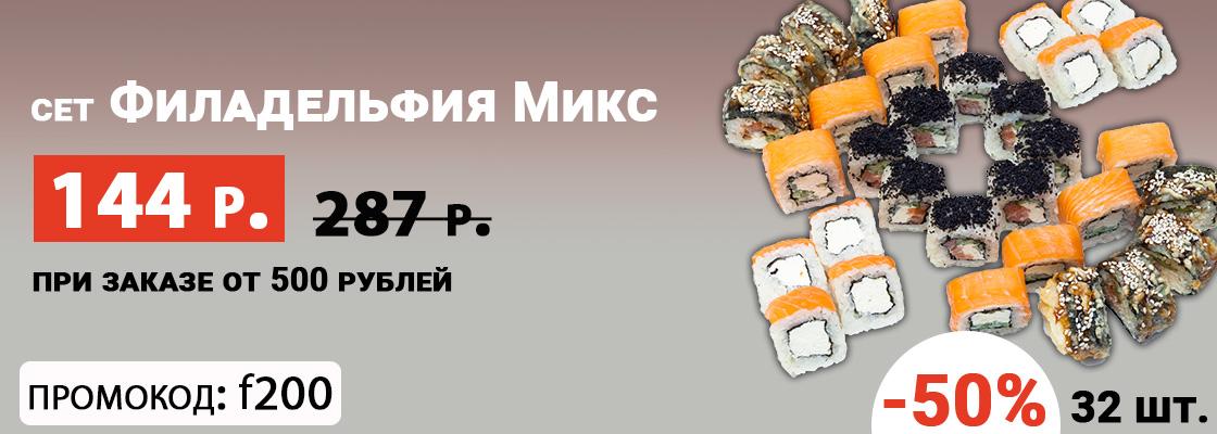 filkamix-podarok-1
